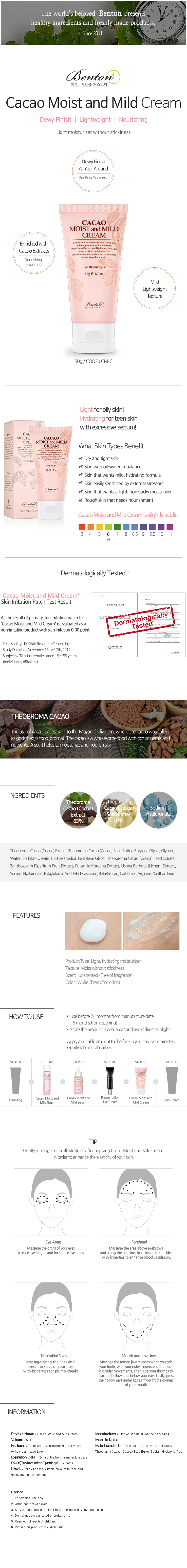 cacao_cream